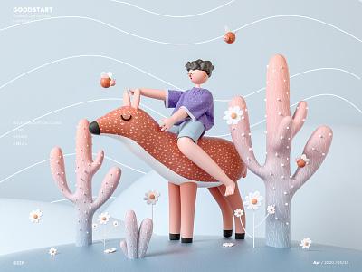 可爱的小蜜蜂 ui flat illustration design illustrator animation