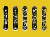 Tanto snowboard steps