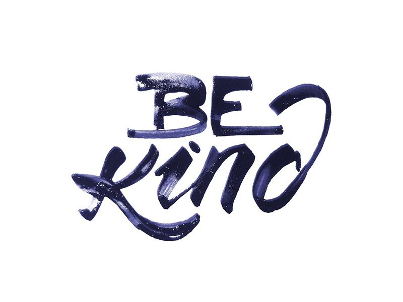 Be Kind texture gestural inktober freehand illustration purple handwriting ink paint handlettering lettering