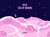 LiT #3 | Sea of Brains