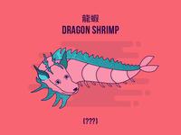 Lit #5 | Dragon Shrimp