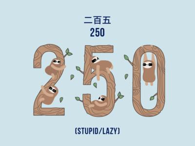 LiT #6 | 250