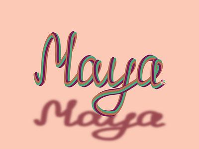 Maya 3D fresco brush shadow background ui text logo design procreate 3d