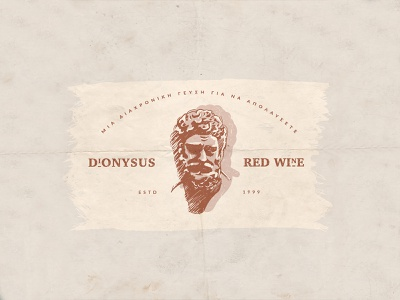Dionysus | Red Wine | Logo Design designer for hire badge design logo illustration art vintage logo vector scratchboard logo designer illustration graphic design etching engraving design process crosshatch business logo branding adobe illustrator logo design