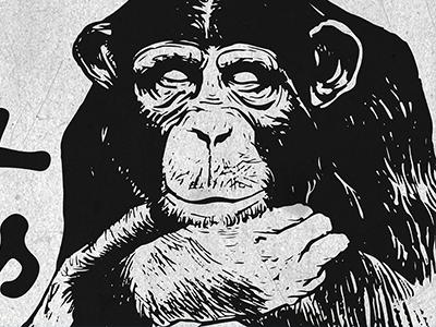 Pay Peanuts, Get Monkeys lettering monkey
