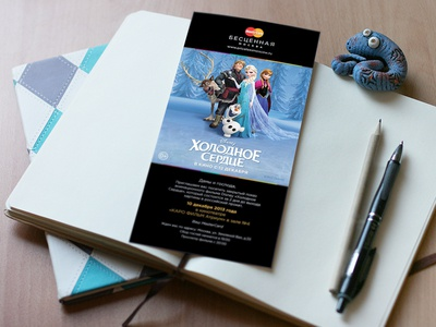 Mockups for invitations mockup mastercard priceless