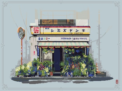 Flower shop in Japan virtual garden sprite pixels design flowers illustration 16bit 8bit aseprite japan store storefront illustration pixel art pixelart flower flower shop plant shop
