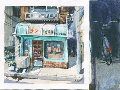 Barbershop in Tokyo design tokyo editorial illustration book illustration illustration editorial art urban sketching arhitecture street hand drawn japan barbershop plein air sketch watercolor traditional art storefront