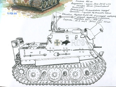 Shturmtiger 38 cm RW61 (lineart before coloring) tank wot wip watercolor ink drawing sketching sketch