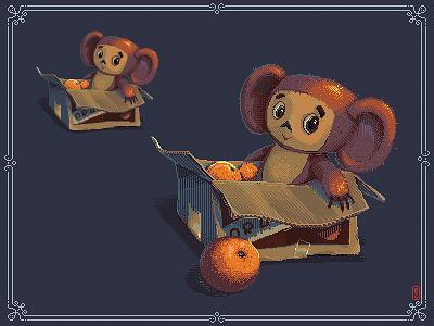 Cheburashka orange box aseprite sprite gamedev illustration pixel чебурашка cheburashka pixelart pixel art