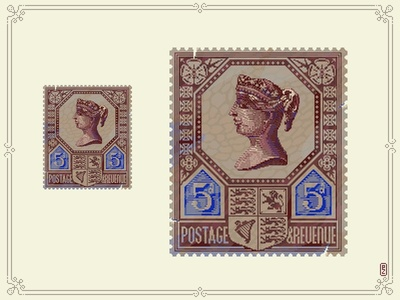 Vintage British 5pence postage stamp 1887 🇬🇧
