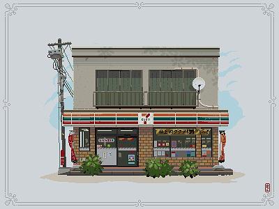 7-eleven in Koenji, Tokyo, Japan [pixel art] pakowacz pakopixel illustration sketch virtual plein air gameartist tokyo japan store shop retroart 16bit 8bit pixel-dailiy pixelartist pixel art pixelart storefront 7eleven