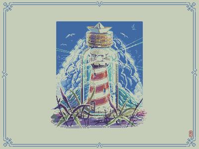 Pocket Lighthouse