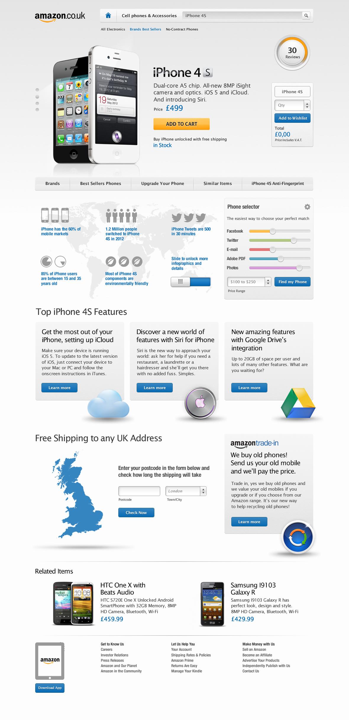 Web design amazon