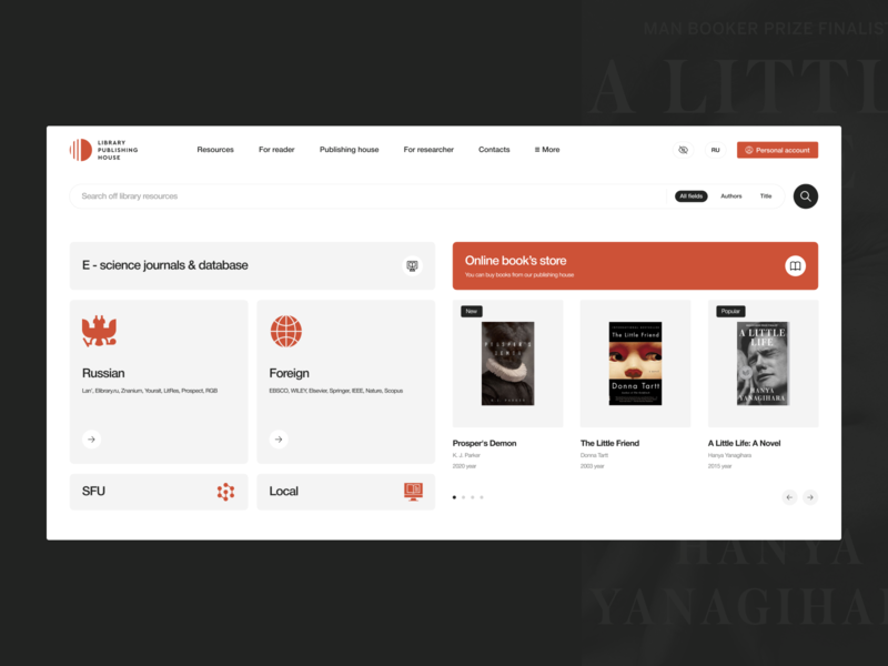 SFU library red cards publishing house bookstore books web website site ux figma ui library black
