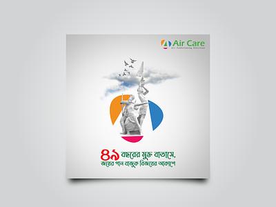 16 December Post Design banner design cover design ad design social media post design graphic design
