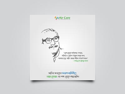 17 March Banga Sheikh Mujibur Rahman Birthday design vector illustration 17 march banner design ad design bongobondhu bangladesh social media post design graphic design