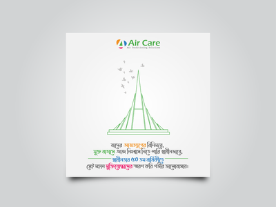 26 March independence day of Bangladesh vectorart vector illustration ad design post design banner design social media post design 26 march post design