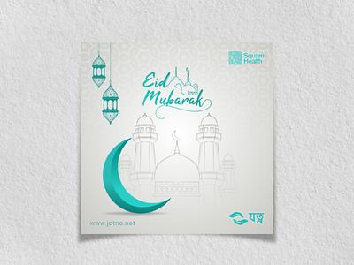 Eid Post Design illustration vectorart graphic design ad design banner design social media post eid post design