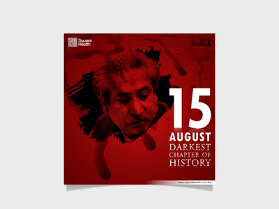 15 August, National Mourning Day in Bangladesh in 2021 15 august bongobondhu banner design ad design post design social media post design graphic design