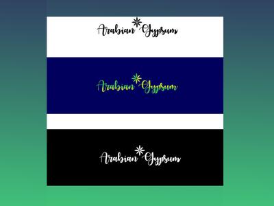 Arabian Gypsum Company Logo