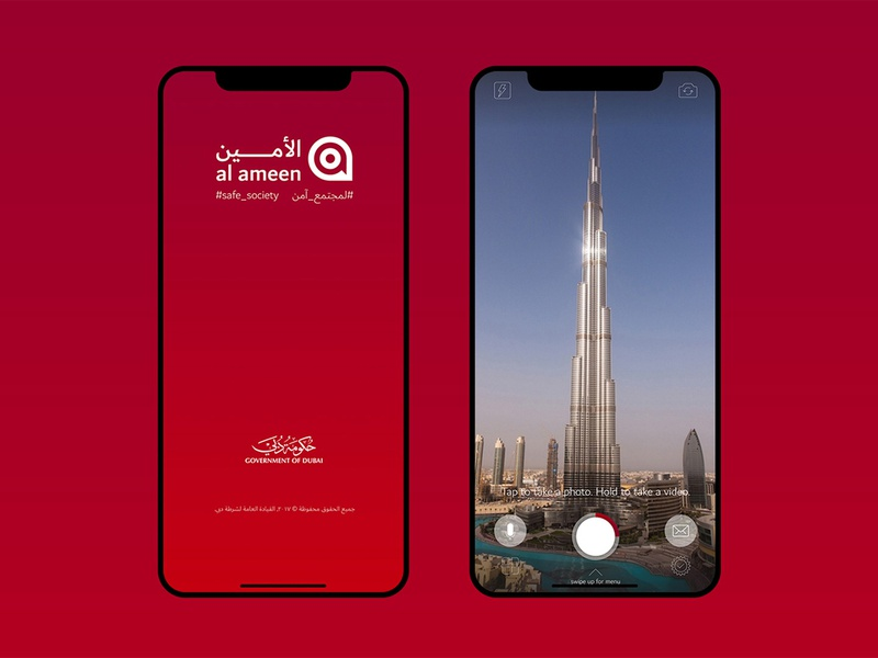 Dubai Police Incident Reporting App support police public badge rewards interface mobile app ux ui alameen police dubai police incident report incident