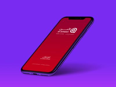 Dubai Police - Incident Report App mobile app launch splash branding uiux ux ui incident police dubai