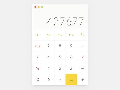 Calculator app in Dieter Rams's style rams dieter rams calculator braun app clean dailyui