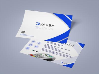 xeon identity