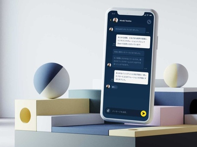 DailyUI - Message chatting screen