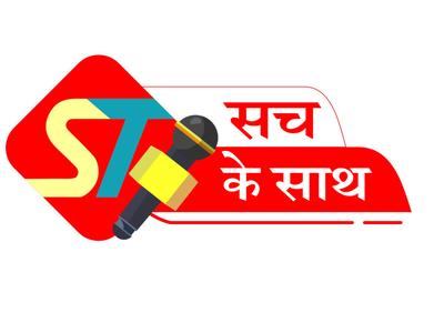 Sars Times Logo news website branding and identity brand identity logo design sars infotech typography vector logo branding