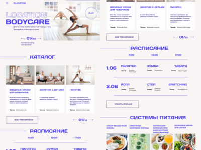 Web-site for stay-home workout and nutrition business card icons logo web sites identity branding graphic illustrator photoshop design