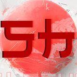 Shogun Agency