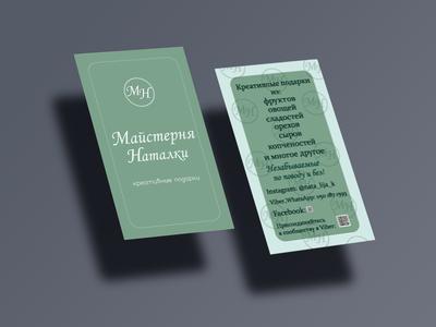 Business card design. Logo