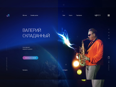 Valeriy Skladannyy - Saxophonist in group Didula minimal website web ux uiux ui special blue promo motion fullscreen