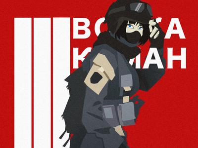 Chickcommando Russia