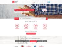 RPA homepage