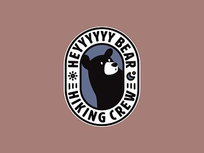 Hey Bear T Shirt Graphic shirt design hiking bear logo design