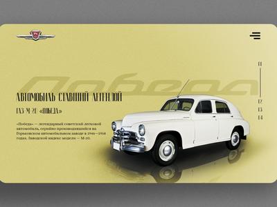 dribbble design web design web ux freelance website landing page ui