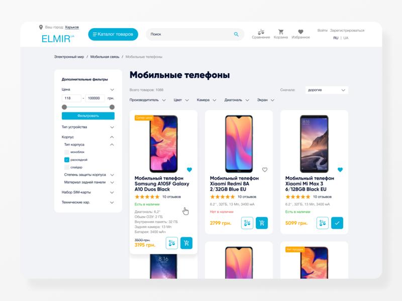 Redesign Elmir ui web redesign ecomerce