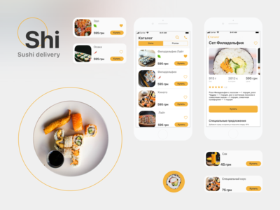 Shi (Sushi delivery)