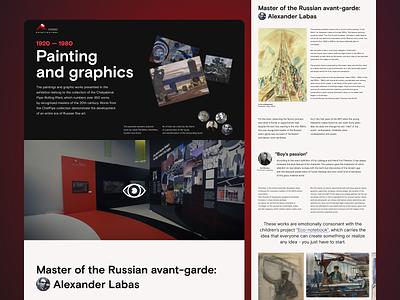 Avant-garde article of Chelyabinsk Pipe-Rolling Plant painting typography clean website web minimalism web design ui art avant-garde article interface design