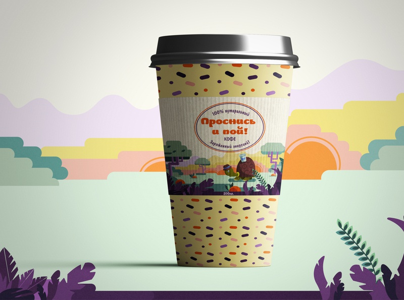 "A glass for cjffee ""Wake up and sing"" landscape packagedesign vectorial illustration vector vectorart"