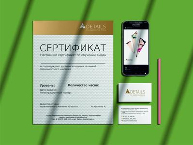 Permanent makeup studio Details corporate identity branding illustration logo