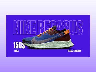 Nike pegasus banner logo minimal vector branding ui design figma