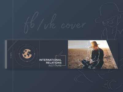 Facebook/VK cover