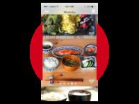 Simple Japanese cousine recipe for iOS