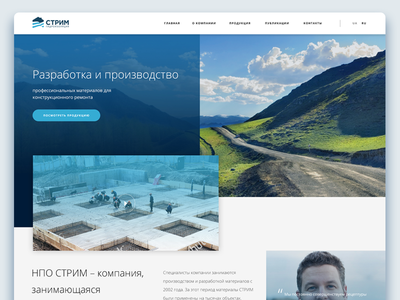 Home page home page home store ui clean design web page landing