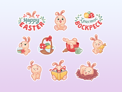 Easter Bunny (stickers set for ICQ) easter animal rabbit bunny egg icon illustration cooking nest glasses bucket book