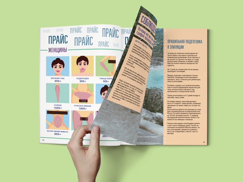Magazine for laser hair removal studio indesign magazine design laser hair branding ui ux typography design magazine